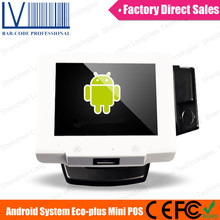 Android Pos System, Featuring 15 touch screen, Freescalue Dual Core, Emmc 8G and RAM 1G