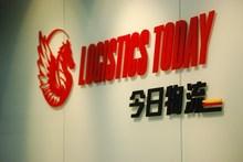 Logistics from China to SAO TOME AND PRINCIPE