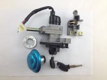 Ignition Switch &Keys Lock Set GY6 Motorcycle 50cc 125cc 150cc
