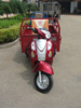 New Products 150cc 200cc 250cc 300cc Three Wheel Motorcycle For Cargo/Chinese Three Wheel Motorcycle/Three Wheel Motorcycle