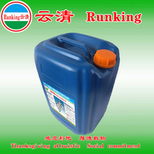2015 china supplier total lubricant oil