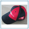 2015 New fashion customized baseball cap hat from china factory