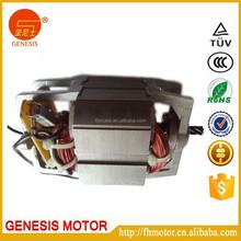 AC universal motor moulinex chopper