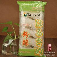 Longkou Vermicelli Green Bean Thread