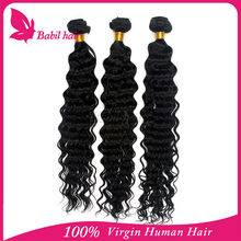 All lengths weave wholesale alibaba hair natural raw virgin hair wefts shenzhen hair