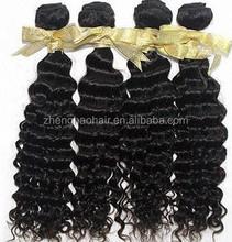 Cheap 3 Bundles Brazilian Hair Weave, Aliexpress Brazilian Hair, Wholesale Brazilian Hair Bundles