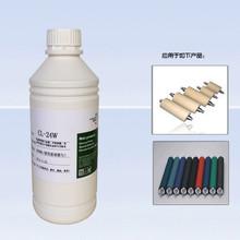 concrete curing admixture sodium naphthalene sulfonic acid formaldehyde exporter wz150128
