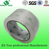 Low noise packaging tape / adhesive tape
