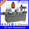 Automatic bottle filling machine price,bottle filling machine