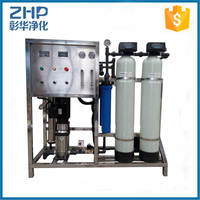 ZHP 500l/h ro water treatment plant ro filtration unit