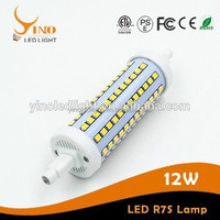 Promotion Showcase Light 12w R7S LED 360 Degree Replacement LED Bulb Dimmable LED Recessed Light