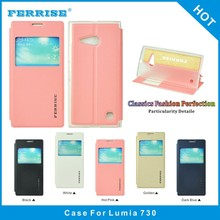 Fashion mobile phone leather flip cover case for nokia lumia 730 735