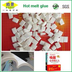 White Granule Spine Bookbinding Hot Melt Adhesive
