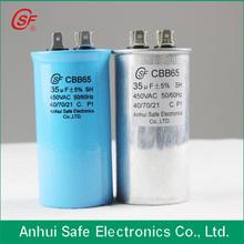 20uf 500v capacitor lighting capacitor motor running sh capacitor axial film capacitor
