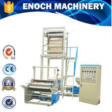 Plastic Pe Film Extrusion Machine,Plastic Film Extruder,Bag Manufacturing Equipment