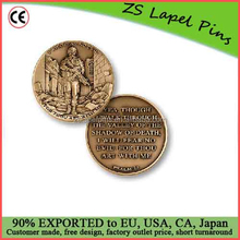 Personalized quality U.S. Military - I Will Fear No Evil Coin
