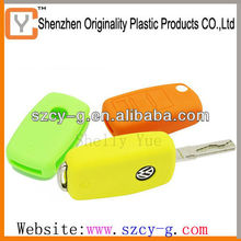 High quality silicone smart remote key covers for Volkswagen