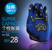 gloves motorcycle, leather gloves motorcycle, gloves motocross