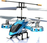 2013 Hot Selling Avatar z008 4ch Mini RC Helicopter