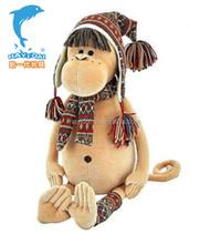 monkey for wholesale,monkey plush clothing plush product