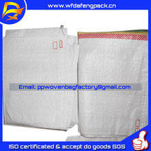 good cheap recycled pure white color south africa Woven polypropylene chemical product rice packing bags 50kg 25kg 100kg