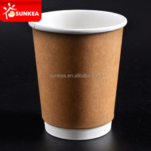 Double wall Style and paper Material double wall coffee cups