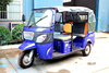 200cc Water Cooled 9 People Load Passenger Motor Tricycle for Taxi Use