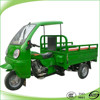 New style 3 wheel motor cargo tricycle with passenger seats