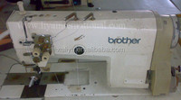 BROTHER 845 used second hand 2nd old industrial double needle sewing machine