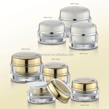 skin care cream cosmetic sample containers