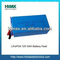 Long life high quality lifepo4 12v battery