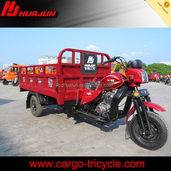 Hot sale motorized tricycle/three wheel motorcycle for cargo from China