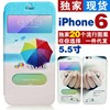 Mobile phone bags & cases Book Wallet Stand Flip Leather mobile case for iphone6 plus