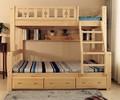 2015 novo Design de beliche dos miúdos cama beliche de madeira maciça cama com gaveta atacado
