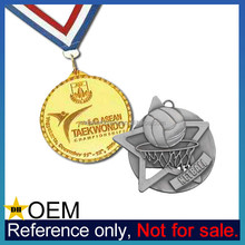 Manufacturer Wholesale Cheap Metal Trophy Custom Star Netball Medals