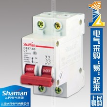 dz47 c45 2p 1a miniature truck switch with circuit breaker mini miniature circuit breaker c45 mcb