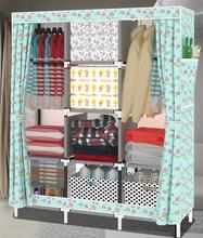 Sala de niños de almacenamiento organizadores del armario sistema de estantería ideas en muchos colores