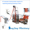 HF Automatic Textile Finishing Machine suit textile stenter machine