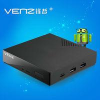 Hot Dual Core A9 Android 4.1 Smart TV BOX 4GB 1080P WIFI HDMI Media Player 1.6GHZ XBMC media center