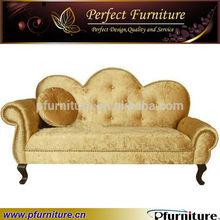 2014 moderno hotel tapizado simple de los estados árabes de madera sofá muebles pfs41034