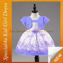2015 American princess flower girl dress fancy dresses for girls purple baby girl dress SPSY-109