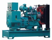 40KW cunnins diesel generator set 100% copper & output 400V three phases
