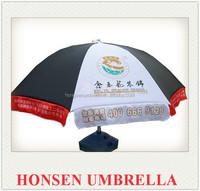 honsen gothic umbrella&garden swings shadow