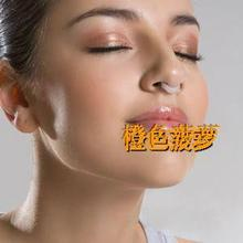 N233 Anti Snore Night Sleep Nose Clip snore stop/stop snoring Clip