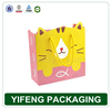 Decorative colour paper bag for gift packaging custom design logo printed at the box
