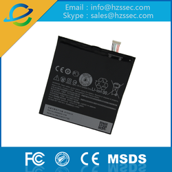 China Wholesales Li-Ion Battery BOPF6100 with NFC Technology
