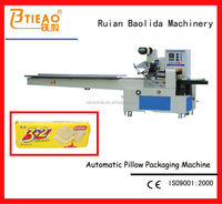Rubber gloves pillow packing machine