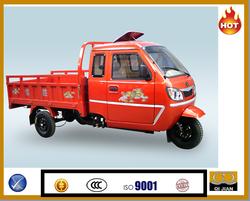 Hot model 200cc/250cc/300cc heavy duty tricycle/three wheelers