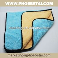 China OEM colorful machine washable microfiber auto cleaning cloth with factory price
