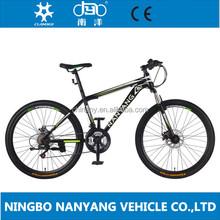 full suspension mountain bike / MTB Bicycle / bicycle wheel